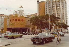 Stanley Ho's Original Casino Lisboa